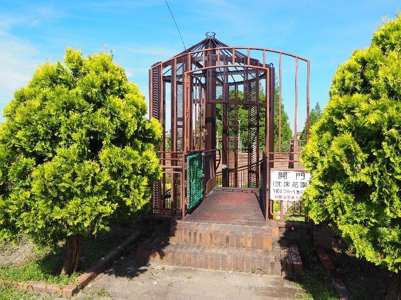 長良公園 沈床花園(2)