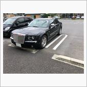 """""""クライスラー 300C (セダン)""""の愛車アルバム"""