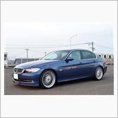 """""""BMWアルピナ B3 BiTurbo リムジン""""の愛車アルバム"""