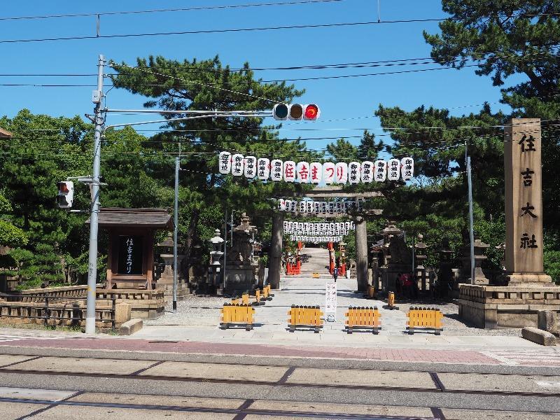 阪堺電軌 住吉鳥居前駅