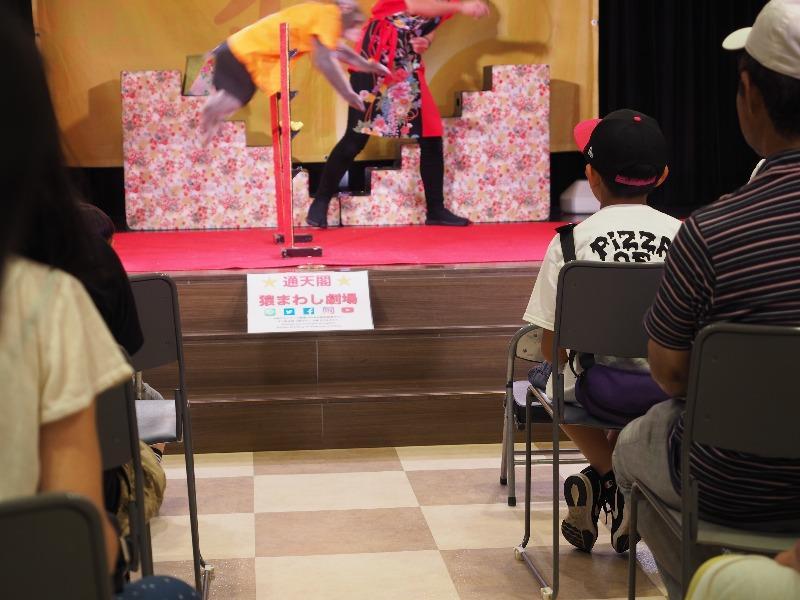 通天閣 猿まわし劇場 ゆうくん(1)