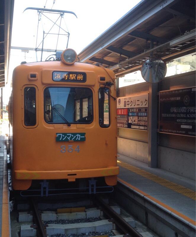 阪堺電軌 天王寺駅前駅 モ354