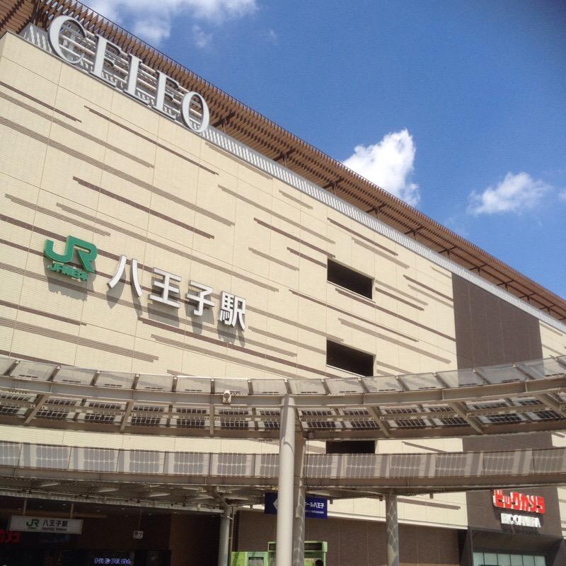 JR 八王子駅
