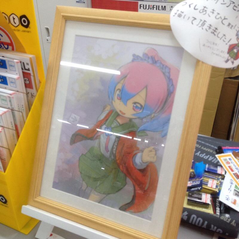 ビックカメラ 相模大野駅店 さがみたん(つくしあきひと先生)(2)