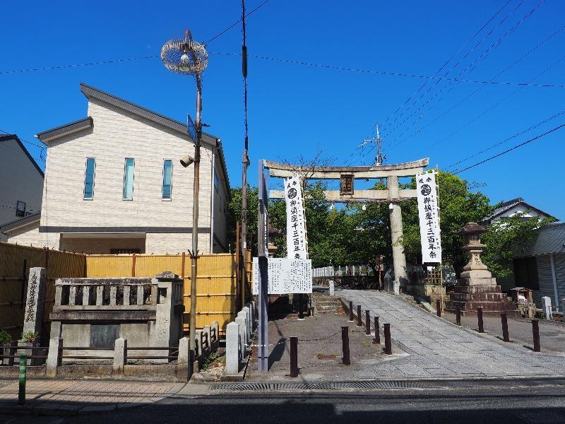 向日市 西国街道 説法石・向日神社