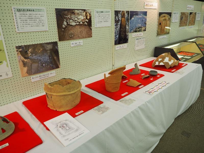 向日市文化資料館 展覧会「発掘された京都の歴史2018 いにしえの技とデザイン」埴輪