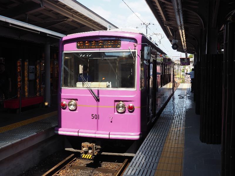 京福電鉄 嵐山駅 モボ501形501号車「四条大宮」行