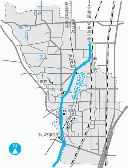 向日市 西国街道 マップ