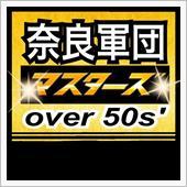 """""""日産 フェアレディZ ロードスター""""の愛車アルバム"""