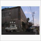 2002年1月 京都ツーリング