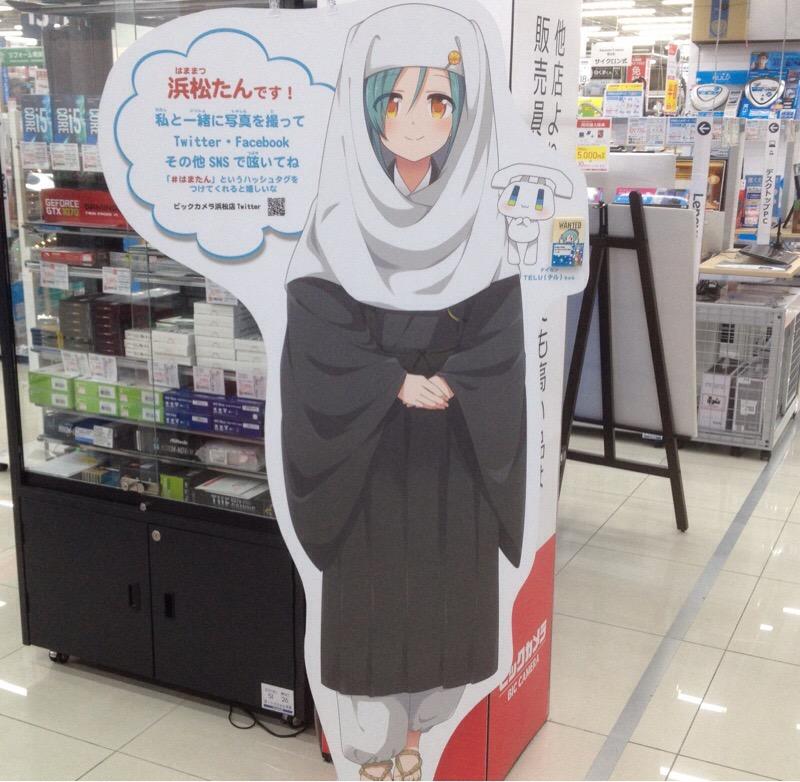 ビックカメラ 浜松店 浜松たん(井伊直虎・尼さん)