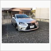 """""""レクサス IS""""の愛車アルバム"""