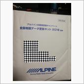 ALPINE HCE-E102(2018年度版全国地図データ更新キット)