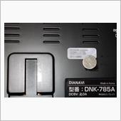 NPlace DNK-785A