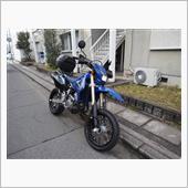 """DRZ400三角木馬""の愛車アルバム"
