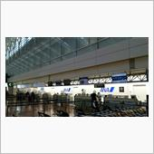 函館旅行。の画像