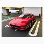 """""""フェラーリ F355 (クーペ)""""の愛車アルバム"""