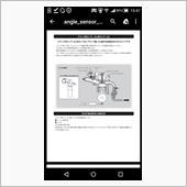 トヨタ(純正) クランクポジションセンサー カムポジションセンサー