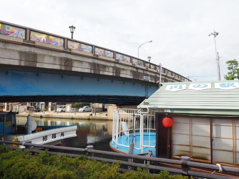 内川 川の駅 新湊 神楽橋