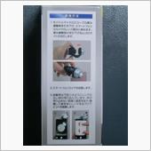 ㈱アクセル モバイル・マイクロスコープ AXL-159