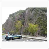 古座川の画像