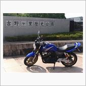 """""""ホンダ CB400 SUPER FOUR スペック3""""の愛車アルバム"""