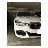 """BMW 7シリーズ""の愛車アルバム"