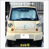 """EVΘ号""の愛車アルバム"