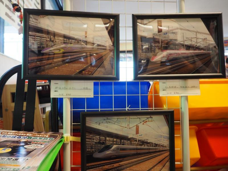鉄道カフェはるか 第1回 みんなの鉄道写真展 姫路駅 500系エヴァ、ハローキティ