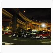 首都高速湾岸線~大黒PAまでドライブの画像