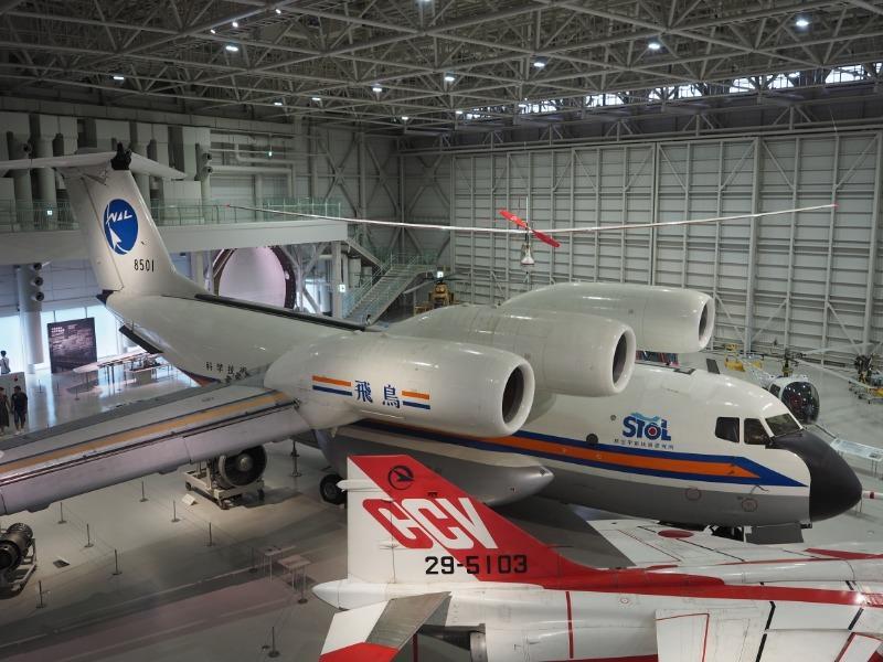 かかみがはら航空宇宙博物館 航技研 低騒音STOL(エストール)実験機「飛鳥」(全体)