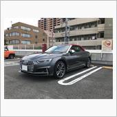 """""""アウディ S5 カブリオレ""""の愛車アルバム"""