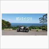 """""""ホンダ VTR250""""の愛車アルバム"""