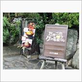 スイーツ倶楽部 29/09/2018 Vol.3 & gourmet Vol.1