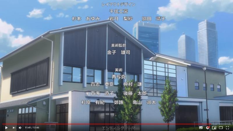 大垣市制100周年動画「いつか会えるキミに」奥の細道むすびの地記念館