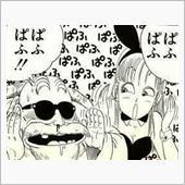 """""""パフ パフ""""の愛車アルバム"""