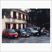 80年代末の写真