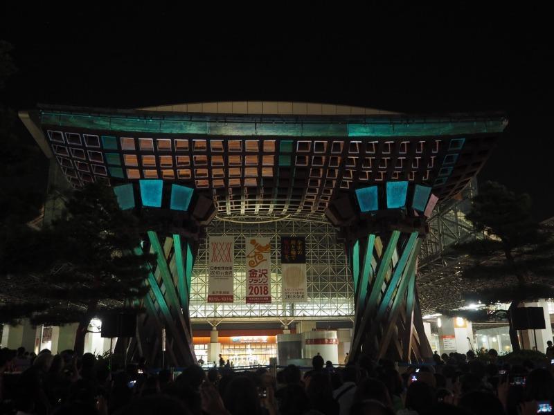 金沢駅東口(兼六園口)鼓門 KIT(金沢工業大学)プロジェクションマッピング(1)