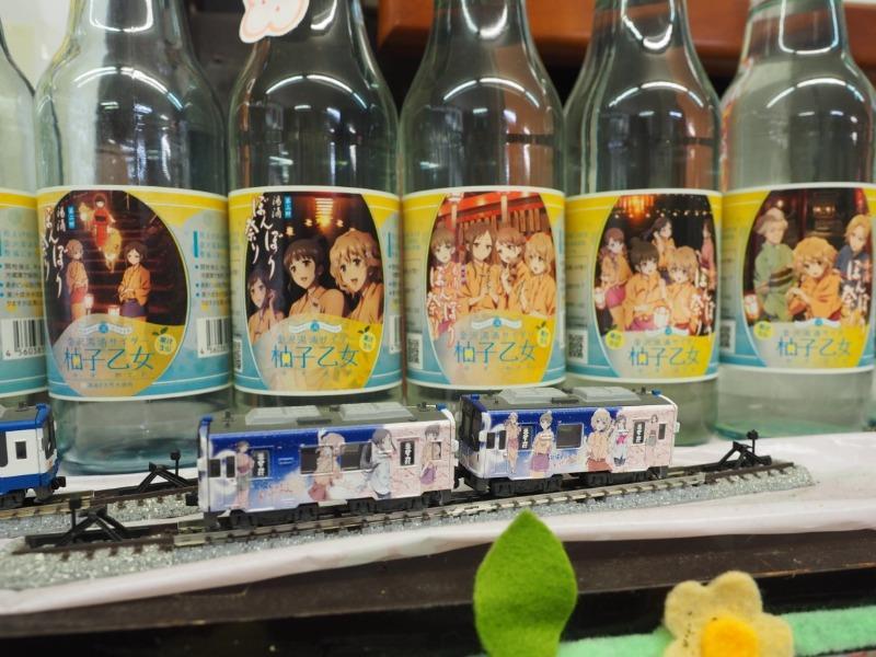 湯涌温泉 貴船商店 金沢湯涌サイダー 柚子乙女 のと鉄道 花咲くいろは ラッピング列車