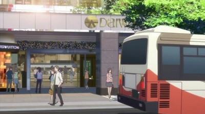 花咲くいろは DAIWA バス