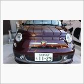 かわいい車