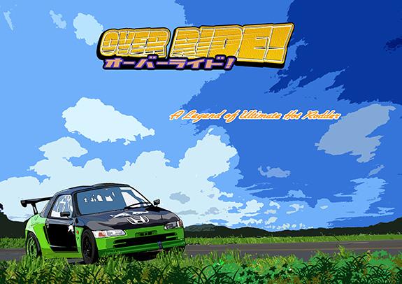 OVER RIDE OVER REV オーバーレブ! オーバーライド! 山口かつみ ホンダ・ビート Honda Beat PP1