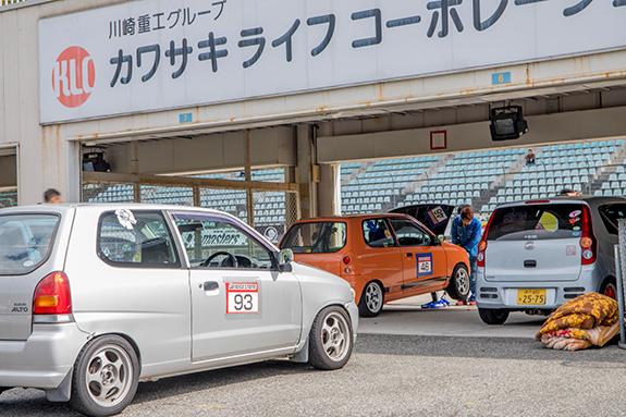Central Circuit セントラルサーキット come 1 day race ダイハツ エッセ Daihatsu esse suzuki alto スズキ alto HA23V 275V