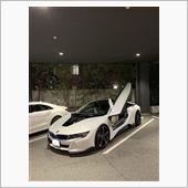 """BMW i8""の愛車アルバムの画像"