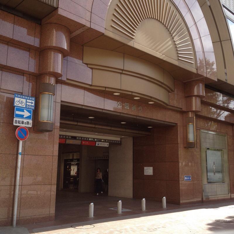 西鉄福岡(天神)駅 公園通り