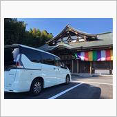 成田山新勝寺にて交通安全祈願