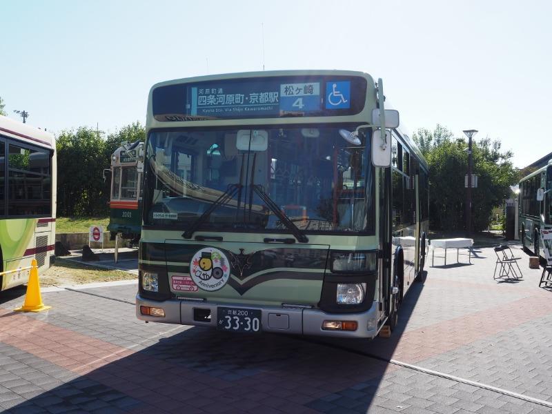 梅小路公園 市バス90周年記念『電車・バス ファン感謝祭』京都市営バス