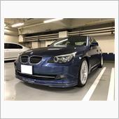 """""""BMWアルピナ B5 S リムジン""""の愛車アルバム"""
