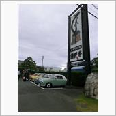 【FOCJ鰻食べオフ・カルガモ&うなオフ2018に参加】