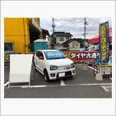 """""""スズキ アルト ターボRS""""の愛車アルバム"""